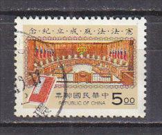 PGL C0416 - TAIWAN FORMOSE Yv N°2100 - 1945-... République De Chine