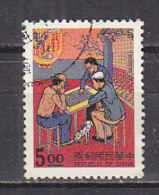 PGL C0417 - TAIWAN FORMOSE Yv N°2109 - 1945-... République De Chine