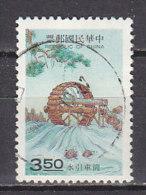 PGL C0449 - TAIWAN FORMOSE Yv N°2154 - 1945-... République De Chine