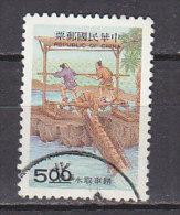 PGL C0470 - TAIWAN FORMOSE Yv N°2156 - 1945-... République De Chine