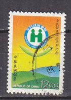 PGL C0473 - TAIWAN FORMOSE Yv N°2166 - 1945-... République De Chine