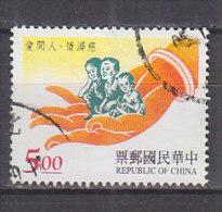 PGL C480 - TAIWAN FORMOSE Yv N°2231 - 1945-... République De Chine