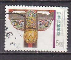 PGL C490 - TAIWAN FORMOSE Yv N°2250 - 1945-... République De Chine