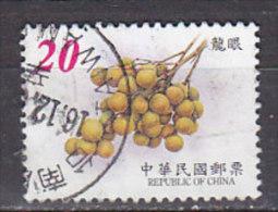 PGL C511 - TAIWAN FORMOSE Yv N°2601 - 1945-... République De Chine