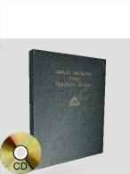 GB´s FIRST POSTAGE STAMP DOCWRA Dockwra Pre-Penny Black - Gladstone - Software