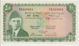 Pakistan 10 Rupies 1972-75 Pick 21 UNC - Pakistan