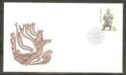 1988. China. Chinese Art / FDC - 1949 - ... People's Republic