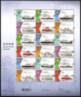 Hong Kong 2015 - Marine, Police, Pompiers, Bateaux Des Services De Secours  - Feuillet // Mnh - 1997-... Chinese Admnistrative Region