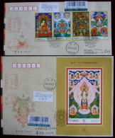 """14-10 """"Thangka"""" Stamp Sheetlet + Place The First Day Of The Real Forbidden City Corporation Sent Letters Two Full - 1949 - ... Volksrepublik"""