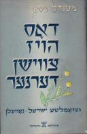 Dos Hoyz Tzvishn Derner: Thorns Around The House Jewish Yiddish Book By Mendl Mann - Books, Magazines, Comics