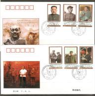 1998. China. Memory Of Deng Xiaoping  2 FDC - 1990-99