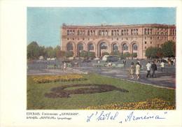Arménie - Arménia - Arménian - Yerevan - Erevan - Epebah - Hôtel Arménia - Grand Format - 2 Scans - état - Arménie