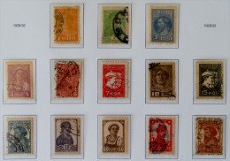 SERIE COURANTE 1928/32 - OBLITERES/NEUF * - YT 423/35 - Used Stamps