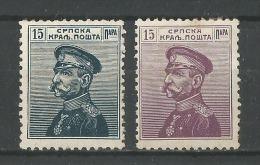Pierre L 15p Yt 97-118* - Serbia
