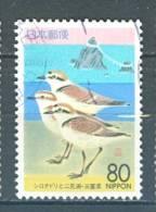 Japan, Yvert No 2118 - Gebruikt