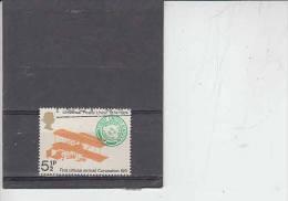 GRAN BRETAGNA   1974 - Unificato  726 - UPU - 1952-.... (Elisabetta II)