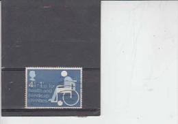 GRAN BRETAGNA   1975 - Unificato  746 - Beneficenza - 1952-.... (Elisabetta II)