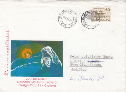 25981- PAINTING SPECIAL COVER, VALEA DRAGANULUI INN STAMP, 1994, ROMANIA - 1948-.... Républiques