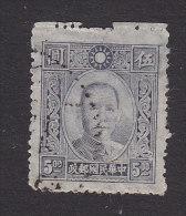 China, Scott #513, Used, Sun Yat-sen, Issued 1942 - China