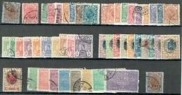 Serbien Zusammenstellung Aus 1869-1908, Dazu Noch 9 Werte Deutsche Besetzung Gestempelt/ungebraucht/postfrisch - Serbia