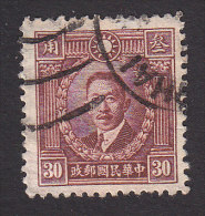 China, Scott #437, Used, Martyrs, Issued 1940 - China