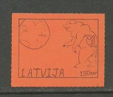 LATVIA Lettland Ca 1960 Antikommunistische Propagandamarke In Exile MNH - Latvia