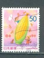 Japan, Yvert No 2644 - Usati