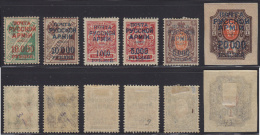 3451. Russia, 1920, Issue Wrangel - Armee, MH (*) (6 Values)