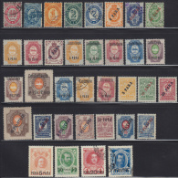 3452. Russia, Russian Post Office In Turkey, Stamp Accumulation