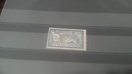 LOT 270325 TIMBRE DE FRANCE NEUF** N�123 VALEUR 325 EUROS  LUXE