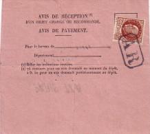 AVIS DE RECEPTION D'UN OBJET CHARGE OU RECOMMANDE - 3 DOCUMENTS AVEC 1F50 OBLITERATION AR - COLLECTION TYPE PETAIN. - Postmark Collection (Covers)