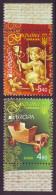 UKRAINE 2015. EUROPA: OLD TOYS. Mi-Nr. 1487-88. Mint (**) - 2015