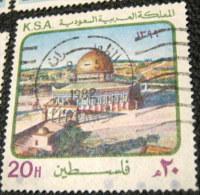 Saudi Arabia 1979 Soldarity With Palestinians 20h - Used - Arabie Saoudite