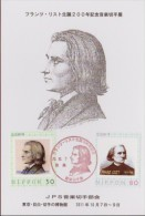 "MB 2525) Japan ""Personalisierte Marke"" (2) Auf Karte, SSt 2011: Franz LISZT, Komponist, Pianist - Musik"
