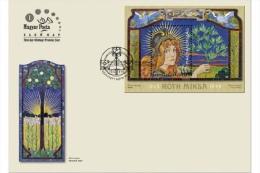 HUNGARY - 2015. FDC Souvenir Sheet - Miksa Róth,Hungarian Glass Stainer And Mosaic Artist  MNH!!! - Vetri & Vetrate