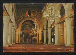 Palestine Jerusalem  Al Aqsa Mosque  Picture Postcard - Palestine