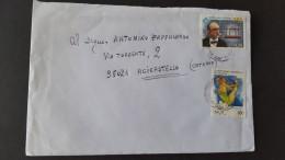 Italy 1998 Air Mail Cover , Cento Anni Di Radio And Campionati Mondiali Di Nuoto - 6. 1946-.. Republic