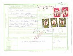 Paketkarte 27.07.1981 Einschreiben Dasmah Kuwait Nach Indien - Koweït