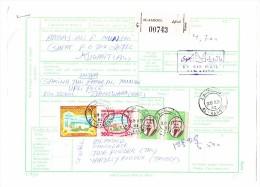 Flugpost Paketkarte 20.4.1982 Einschreiben Al-Aagool Kuwait Nach Indien - Koweït
