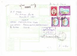 Flugpost Paketkarte 30.5.1982 Einschreiben Hawalli Kuwait Nach Indien - Koweït