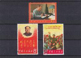 Mao - Chine - Lot De 3 Timbres Oblitérés - - 1949 - ... People's Republic