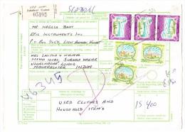Paketkarte ?7.7.1986 Einschreiben Fahaihell Central Kuwait Nach Indien - Koweït