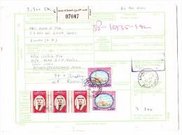 Flugpost Paketkarte 12.09.1982 Einschreiben Jeleeb Al-Shyoukh Kuwait Nach Indien - Koweït