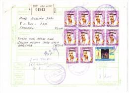 Paketkarte 29.07.1981 Einschreiben Fahaheel Central Kuwait Nach Indien - Koweït