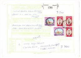 Paketkarte 01.03.1982 Einschreiben Sulaibikhat Kuwait Nach Indien - Koweït