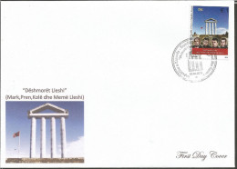 KOS 2015-318 MARK.KOLE,PREN,MEME, KOSOVO, FDC - Kosovo