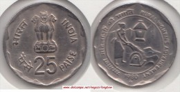 India 25 Paise 1980 Rural Womens Advancement Km#50 - Used - India