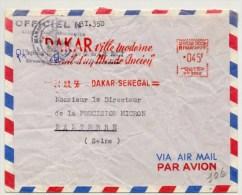 1956 - ENVELOPPE Avec EMA De DAKAR - CLOS PAR NECESSITE - Senegal (1960-...)