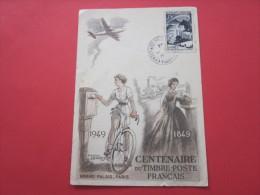 1849/ 1949 CENTENAIRE DU TIMBRE POSTE FRANCAIS  EXPO GRAND PALAIS PARIS POUR TANNANARIVE MADAGASCAR - Collector Fairs & Bourses