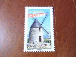 FRANCE TIMBRE OBLITÉRÉ   YVERT N° 4162 - France
